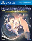 Jogo Utawarerumono Mask of Deception PS4 Atlus