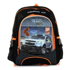Mochila Escolar Luxcel S10 IS31213SR